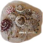 200608-9.jpg