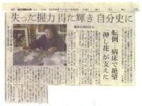 200705newspaper.jpg
