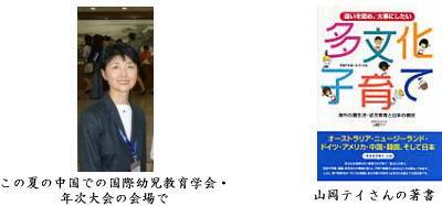 201012-6.jpg